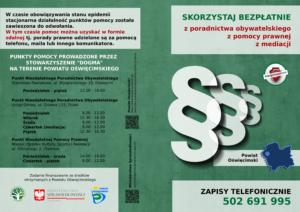 Nieodpłatna Pomoc Prawna i Nieodpłatne Poradnictwo Obywatelskie Powiat Oświęcimski