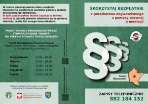 Nieodpłatna Pomoc Prawna i Nieodpłatne Poradnictwo Obywatelskie Powiat Rzeszowski