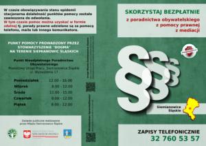 Nieodpłatna Pomoc Prawna i Nieodpłatne Poradnictwo Obywatelskie Siemianowice Śląskie
